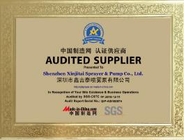 中国制造网、认证供应商(2018-12-11新版)